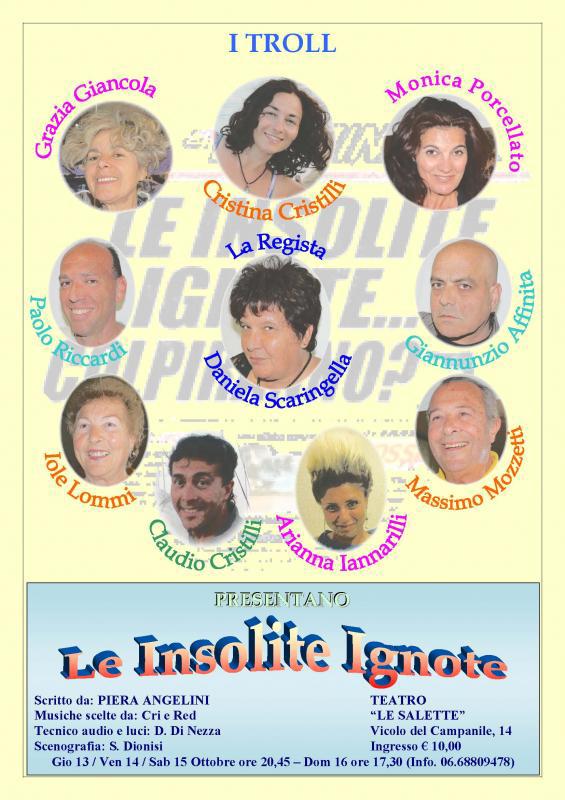LE INSOLITE IGNOTE