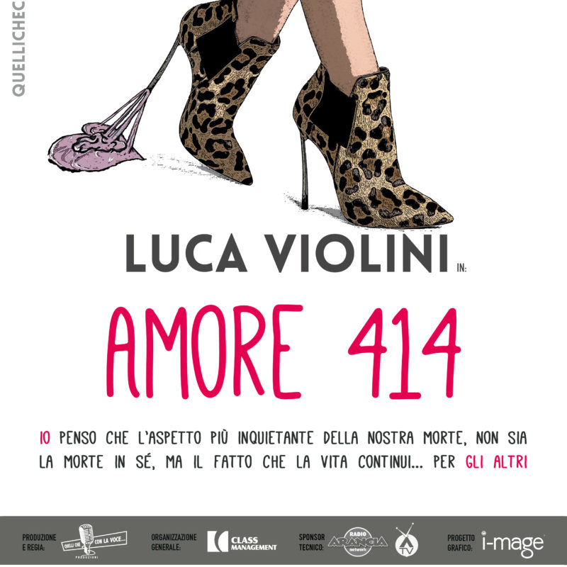 AMORE 414